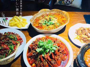 梧桐餐厅(开发区店)