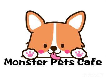 Monster Pets Cafe宠物咖啡馆