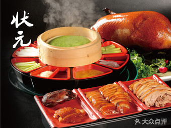 北京羲和雅苑烤鸭坊(无限极荟购物广场店)