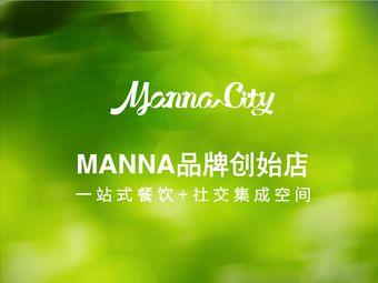 漫城MANNA CITY(晋江万达店)