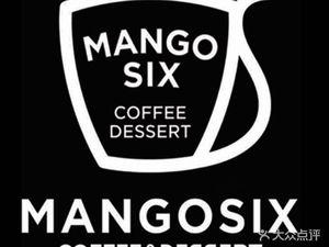 MANGOSIX·芒果新世