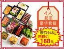 鲜一烤肉(大东店)