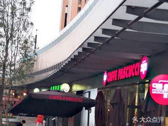 帕斯库奇Caffe Pascucci(鲁能城店)