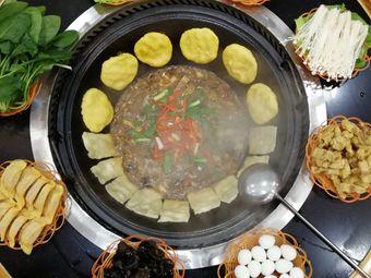 农优游登陆大锅台(虹梅农贸市场尚义路店)