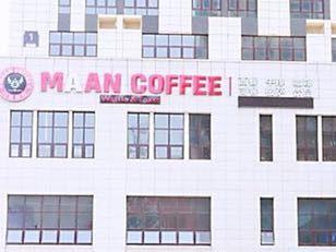 16号漫咖啡