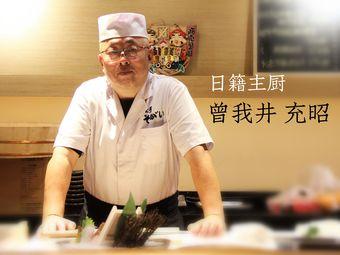 海鲜食屋·锦SOGAI