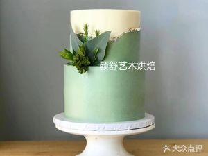 颜舒艺术烘焙—Yan.S