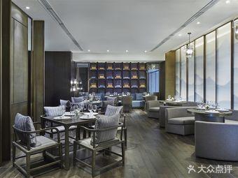 杭州钱江新城万豪酒店·中餐厅