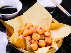 四川香天下火锅(曲阳店)的红糖糍粑