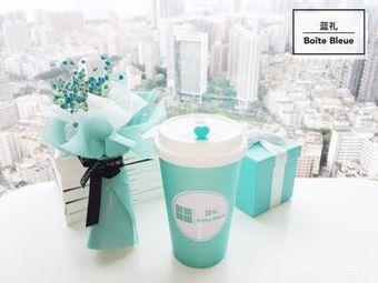 蓝礼Boîte Bleue·高空下午茶
