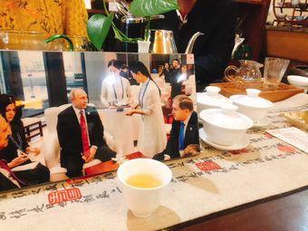 华祥苑茶馆