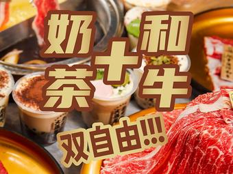 一緒に和牛壽喜燒(大寧國際商業廣場店)