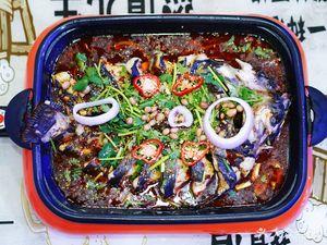 300℃时尚烤鱼