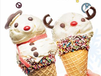 美国Emack&Bolio's堆叠冰淇淋(凯瑟琳店)