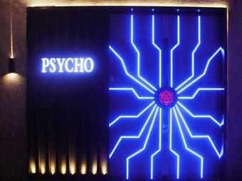 Psycho Bar