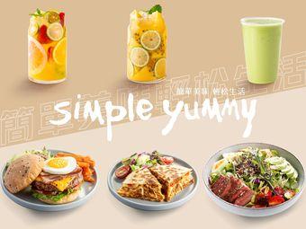 Simple Yummy简单美味(日月广场店)