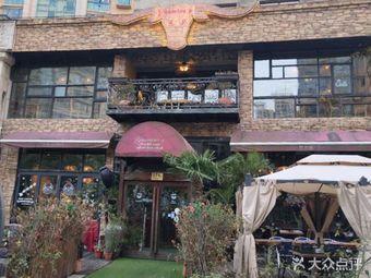 Yasmine's  茉莉西餐厅(碧云路店)