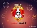 川西坝子(蜀汉直营店)