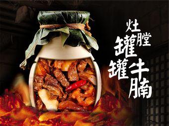 吃饭皇帝大(优游登陆宁龙之梦店)