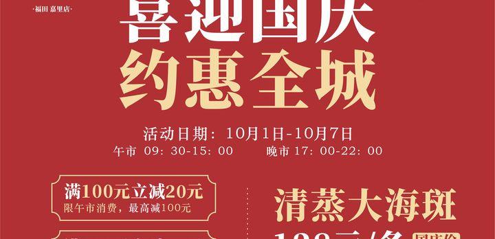 【榜01】周末醒神粵式茶樓推介