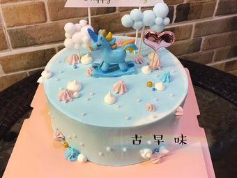 爱一萱生日蛋糕(九龙花园店)