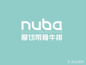 NUBA带骨牛排