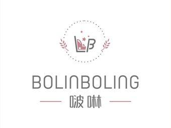 BOLINBOLING
