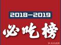 纯阳老酒馆(三十年纯阳洞店)
