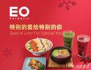 EO蔬果料理(屏东店)