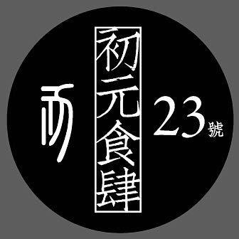2015年七夕节 福州烛光约会餐厅大推荐