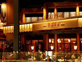 上海人家花様年华的图片