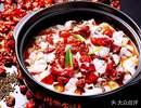 周渝食惦酸菜鱼(天钥桥路店)
