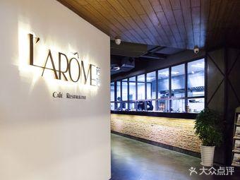 L'Arôme芳芳法餐厅(金陵饭店总店)