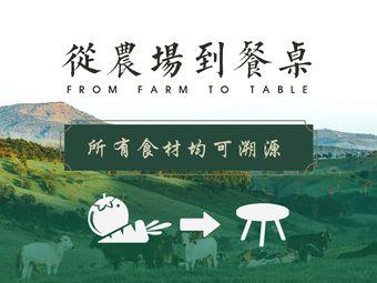 觅唐新粤菜·有机茶(奥运村店)