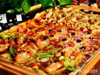 里米尼意大利餐厅(友谊新天地广场店)