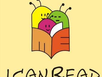 小蜗牛绘本图书馆(郫都总店)