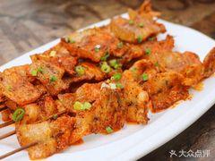 文昌阁·长沙市井菜的五花肉