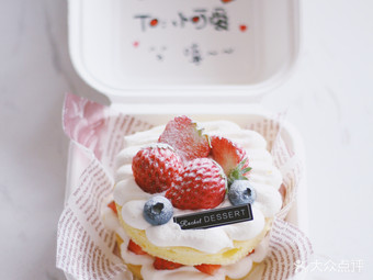 Rachel瑞秋甜品