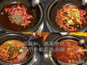 八旺串串火锅·清餐
