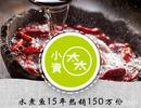 小资太太港式茶餐厅(中央大街店)