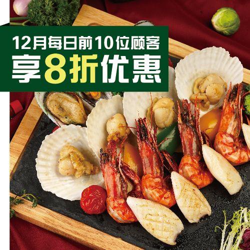 叫醒你的眼!去上海奇葩的主题餐厅约个会