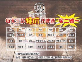 东阙融合餐厅的图片