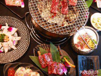 冈山烤肉(新街口店)