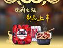 辣府(云南南路店)