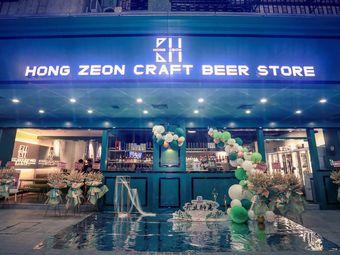 空樽啤酒商店·HongZeonCraftBeerStore