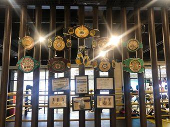 Fighter Boxing 菲比拳击(保利文化广场店)