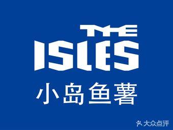 THE ISLES 小岛鱼薯 FISH & CHIPS(淮海中路店)