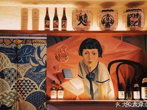 苍蝇酒肉馆