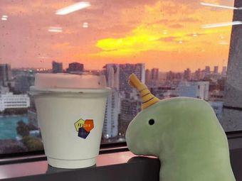 fetchin coffee