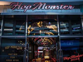 酒花怪獸Hop Monster Taproom(中南彩虹漾店)